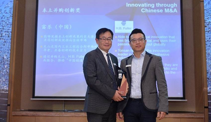 Best Innovator China Award 2015 Innovating though Chinese M&A Category.