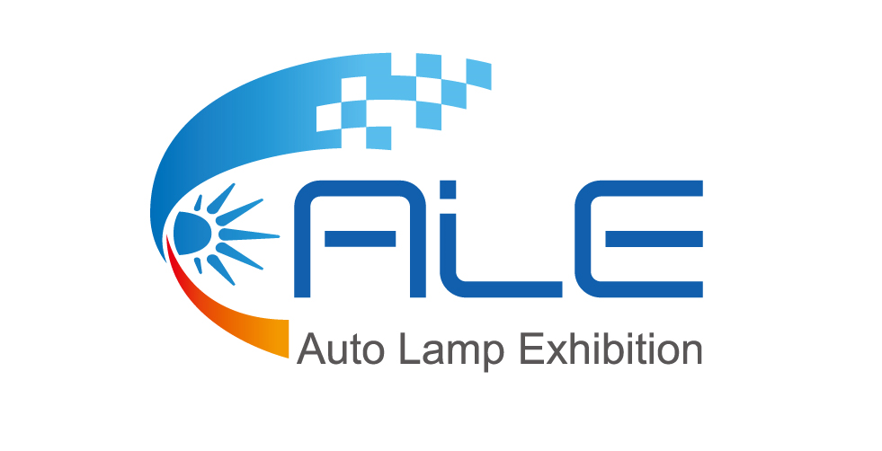 Auto Lamp Exhibition Logo